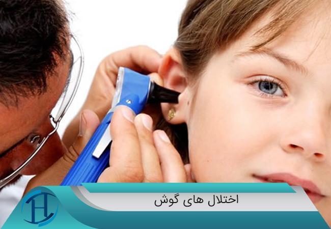 اختلال-های-گوش