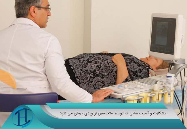 دکتر مهرداد مکرم - متخصص درد در مشهد