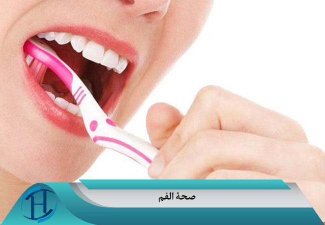 العوامل المؤثرة في تسوس الأسنان