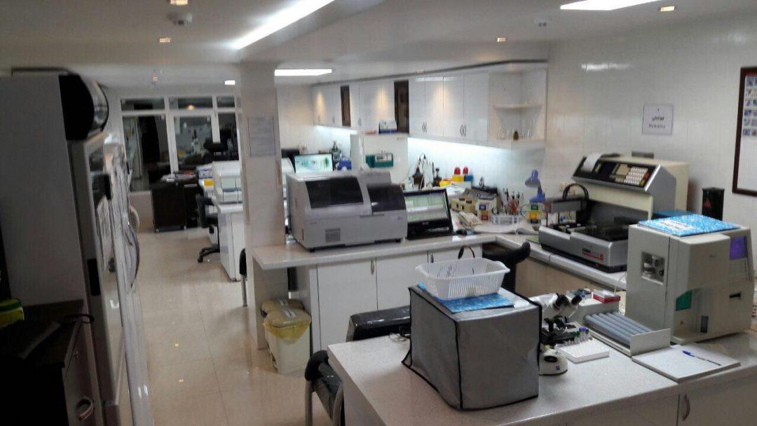 آزمایشگاه حکیم