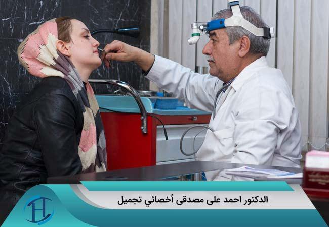 جراح-التجمیل-فی-مشهد-الدکتور-مصدقی