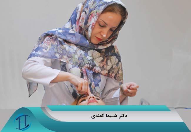 دکتر شیما کمندی متخصص زیبایی بینی