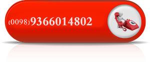 رقم-الاتصال-مع-جراح-التجمیل-الانف