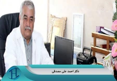 دکتر احمد علی مصدقی