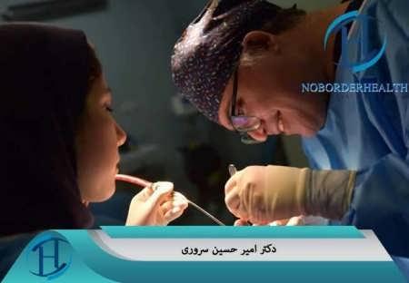 دکتر امیر حسین سروری متخصص حلق و بینی و گوش و جراح پلاستیک