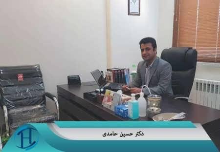 دکتر حسین حامدی جراح بینی در مشهد