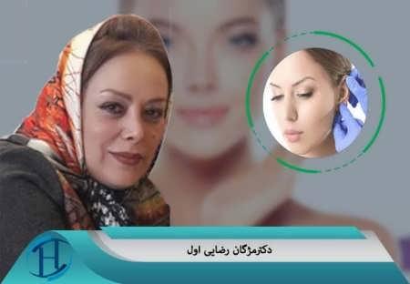 معرفی بهترین مرکز جراحی بینی در مشهد
