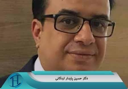 دکتر اردکانی جراح بینی در مشهد